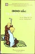 300 tắc Thiền ngữ