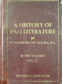 A History Of Pali Literature (Book2)