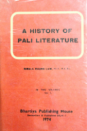 A History Of Pali Literature (Book1)