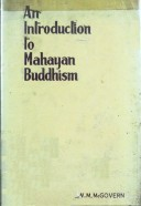 An Introduction To Mahayan Buddhism