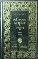 Phật Quang đại từ điển