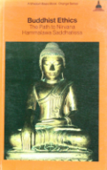 Buddhist Ethics : The Path to Nirvana