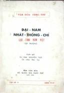Đại Nam Nhất Thống Chí tập 2: Lục tỉnh Nam Việt