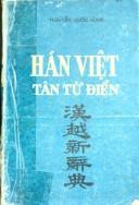 Hán Việt Tân Tự Điển