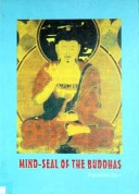 Mind-Seal of The Buddhas