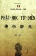 Phật học từ điển Q2