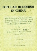 Popular Buddhism In China