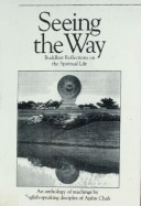 Seeing The Way