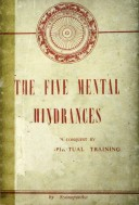 The Five Mental Hindrances