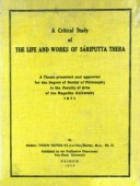The Life & Works of Sariputta Thera