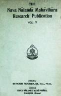 The Nava Nalanda Mahavihara Research Publication Vol. II