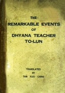 The Remarkable Events of Dhyana Teacher To-Lun