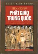 Biên niên sử Phật giáo Trung Quốc