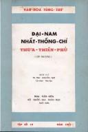 Đại Nam Nhất Thống Chí-Thừa Thiên Phủ