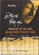 Điển cố Phật giáo trong một số tác phẩm văn học Thiền tông đời Trần