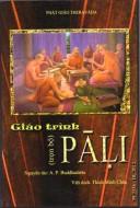 Giáo trình Pali (trọn bộ)