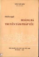 Thiền ngữ Hoàng Bá truyền tâm pháp yếu