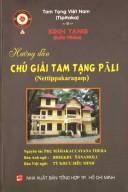 Hướng dẫn chú giải Tam Tạng Pāli