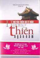 Hương Thiền ngàn năm