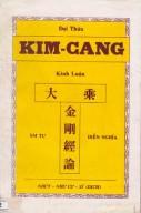 Đại Thừa Kim Cang Kinh luận