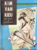 Kim Van Kieu (English Translation)
