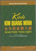Kinh Kim Quang Minh- Nghi thức tụng niệm
