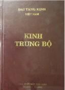 Kinh Trung Bộ tập 1