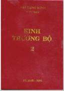 Kinh Trường Bộ tập 2