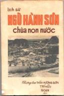 Lịch sử Ngũ Hành Sơn chùa Non Nước