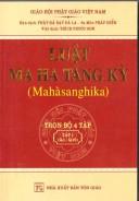 Luật Ma Ha Tăng Kỳ - Mahasanghika