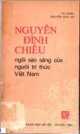 Nguỵễn Đình Chiểu ngôi sao sáng người trí thức Việt nam