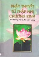 Phật thuyết Tứ Thập Nhị Chương kinh