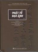 Phật Tổ Đạo Ảnh tập 1