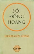 Sói Đồng Hoang