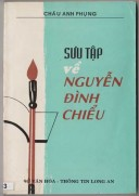 Sưu tập về Nguyễn Đình Chiểu