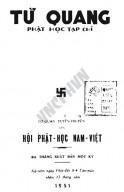 Tạp chí Từ Quang