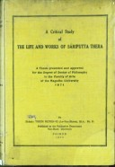 A critical Study of the Life and Works of Sariputta Thera