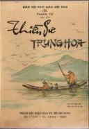 Thiền Sư Trung Hoa tập 2