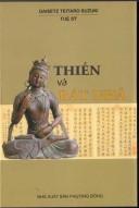 Thiền và Bát Nhã