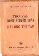 Thơ văn Đoàn Nguyễn Tuấn - Hải Ông thi tập