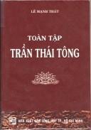 Toàn Tập Trần Thái Tông