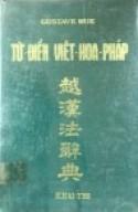 Từ-Điển Việt-Hoa-Pháp