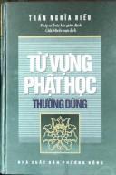 Từ Điển Phật Học thường dùng